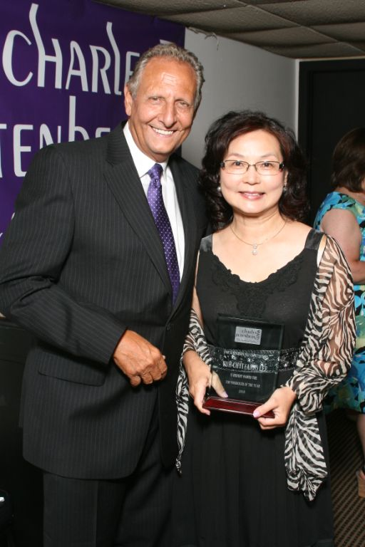 Joe Moshe and Yuh-Chyi  (Ann) Lee at Charles Rutenberg's Awards Ceremony